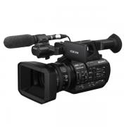 Kamera Vorschaubild